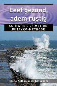 buteyko-methode_cover-boek-masha_leef-gezond-adem-rustig